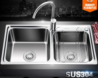 free shipping bathroom lead free 304 stainless steel kitchen sink faucet set wire drawing double - Fitting Kitchen Sink