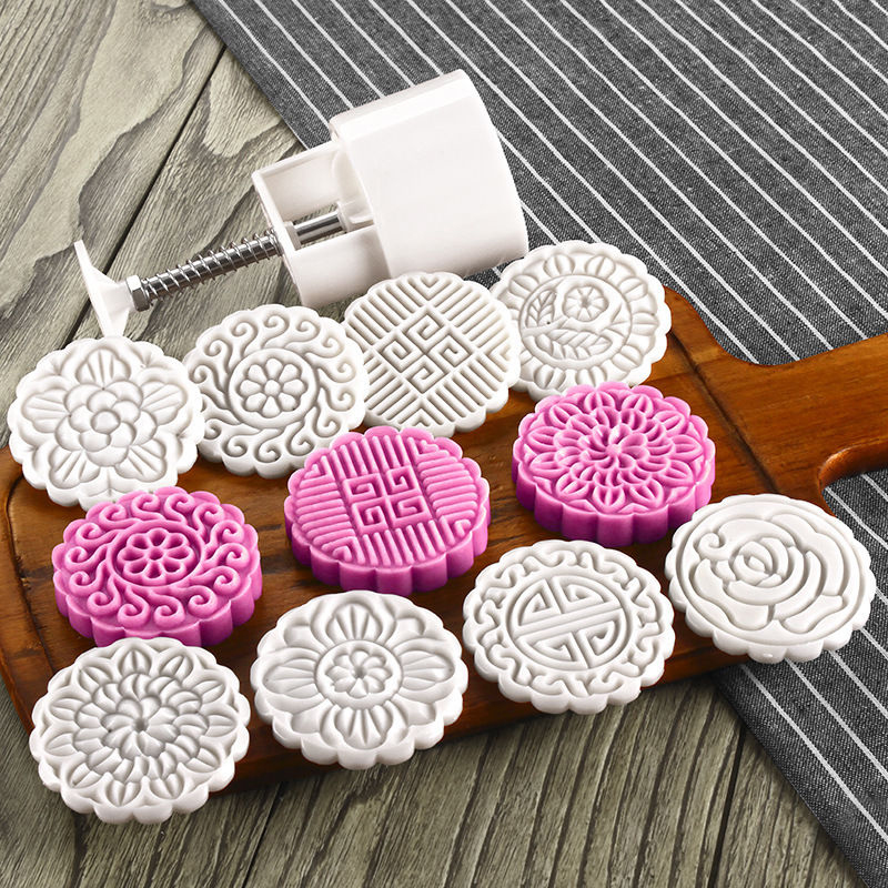 Mayitr 8 Flower Stamps Round Moon Cake Cake Mooncake Mold 100g Pastry Mold Cookies Mooncake Decor 1xCake Mould+8 xStamps