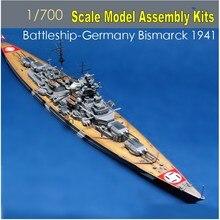 Kit de construcción de barco a escala 700, juego de construcción de modelo de barco a escala 1941, de Alemania, Bismarck, 05711