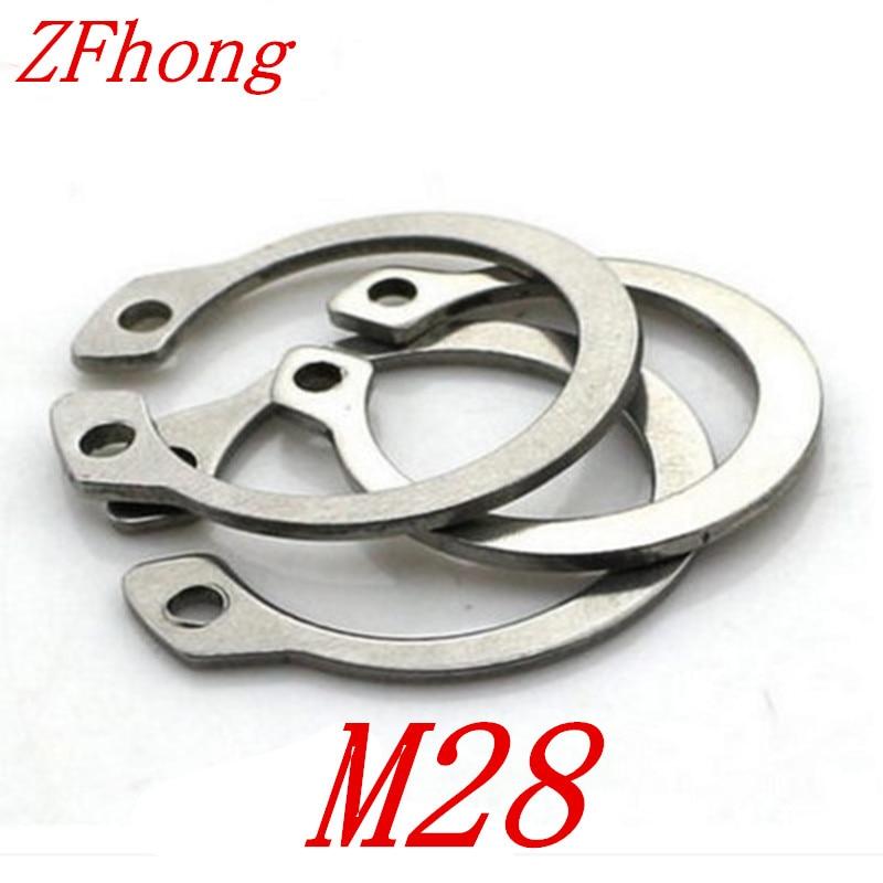 7 pcs Metric DIN 471 M35 External Retaining Ring Hardened Stainless Steel