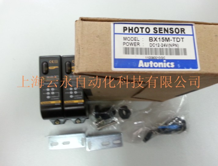 new original BX15M-TDT Autonics photoelectric sensors bx15m tdt autonics photoelectric sensors free shipping