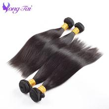 Mongolian Straight Hair Bundles human hair extensions customized 10-26inch natural color remy hair free shipping Yuyongtai Hair