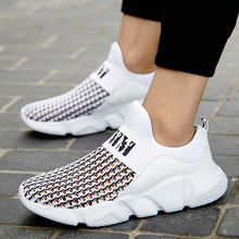 Summer new ultra light breathable hollow mens shoes Korean version of the trend sports outdoor running men