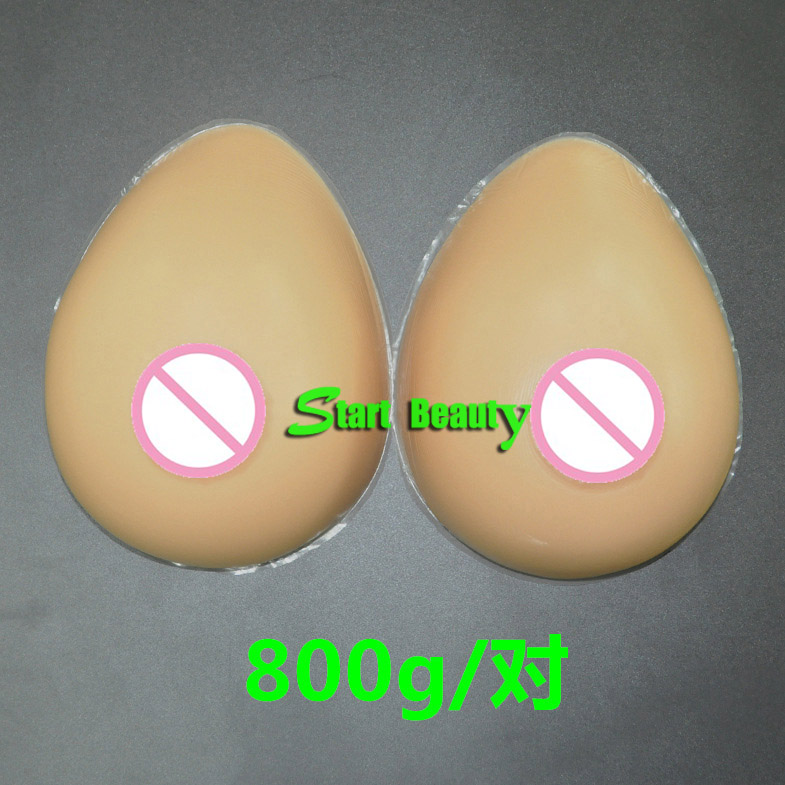 800g/pair C cup crossdresser Dark silicone breasts Bust fake breasts boobs tits realistic Man breast prosthesis transvestite bra 800g c cup mastecotmy silicone prosthesis realistic breast false artificial crossdresser boobs