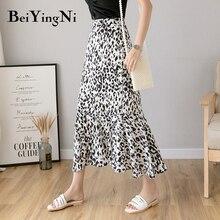 b9bb8d132 Compra tutu skirts leopard print y disfruta del envío gratuito en ...