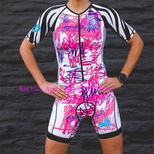 Triathlon Love the pain Cycling Jersey set Quick Dry Skinsuit Bike Skin suit Clothe For Swimming Running Riding
