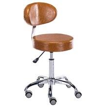 Красота стул поддержка спины масло воск кожа для доктора офис салон SpaTattoo оборудования гидравлический регулируемый стул