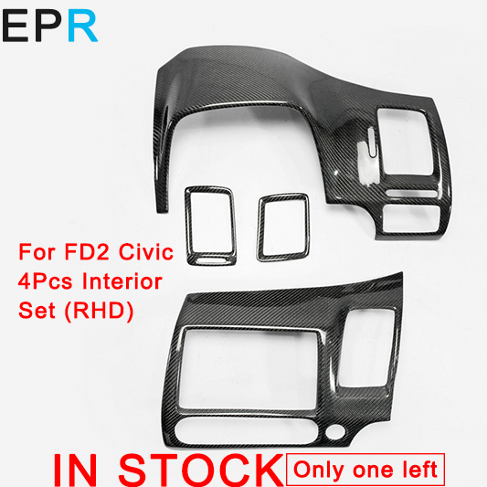 Для FD2 Civic углерода волокно 4 шт. интерьер набор (RHD) для Honda глянцевая отделка интимные аксессуары