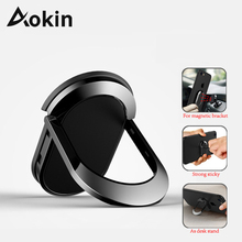 Aokin Universal Finger Ring Holder for Magnetic Car Phone Holder Mobile Phone Ring Stand For iPhone Tablet Carro Suporte Celular