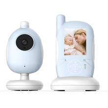 2.4 inch doppler fetal baby sitter IR Night vision Lullabies Temperature Monitor VOX system Intercom nanny monitor fetal doppler