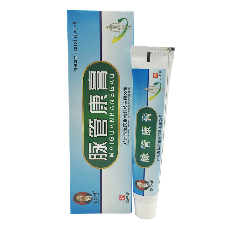 Image 5 - 1boxes Chinese natural herbal medicine for treating varicose vascular inflammation massage cream cure varicose vein ointment-in Patches from Beauty & Health