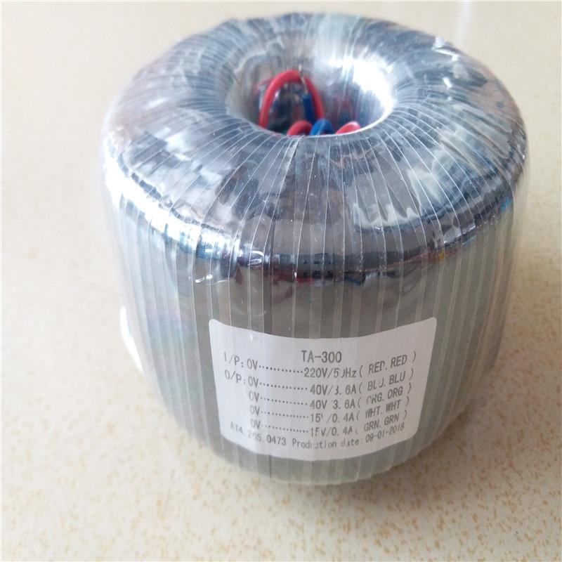 22V/24V/26V/28V/32V/36V/40V+15V Toroidal transformer copper custom transformer 220V input 300VA transformer for amplifier