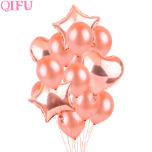 QIFU Globos de aire de oro rosa decoración de la boda globo de helio decoración de la fiesta de cumpleaños feliz decoración de la ducha de bebé para niños