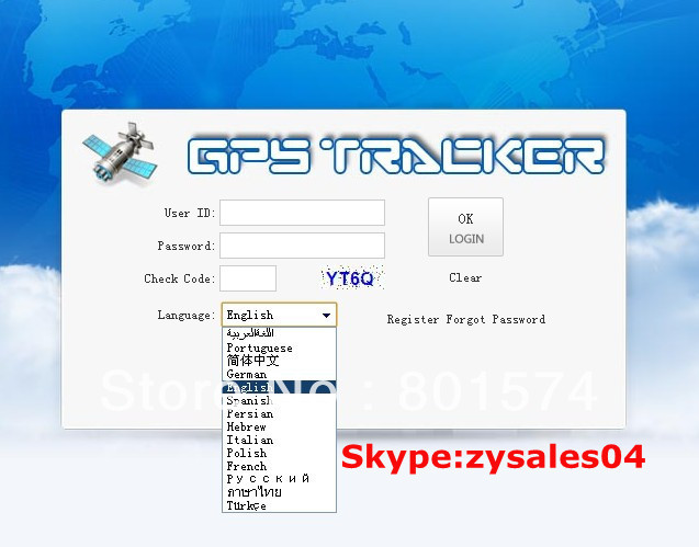 1 year web tracking service on the platform www ...