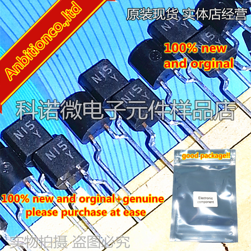 10pcs 100% New And Orginal ICP-N10 N15 N20 N38 N50 N70 N75 TO-92-2 In Stock