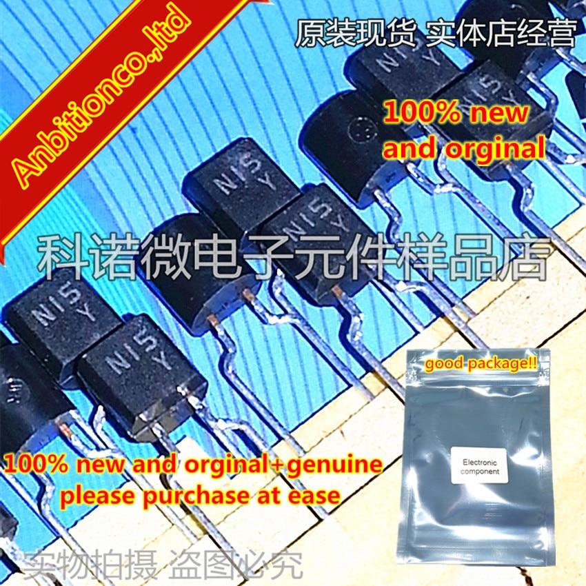 10pcs 100% New And Orginal ICP-N10 N15 N20 N38 N50 N70 N75 TO-92-2 In Stock