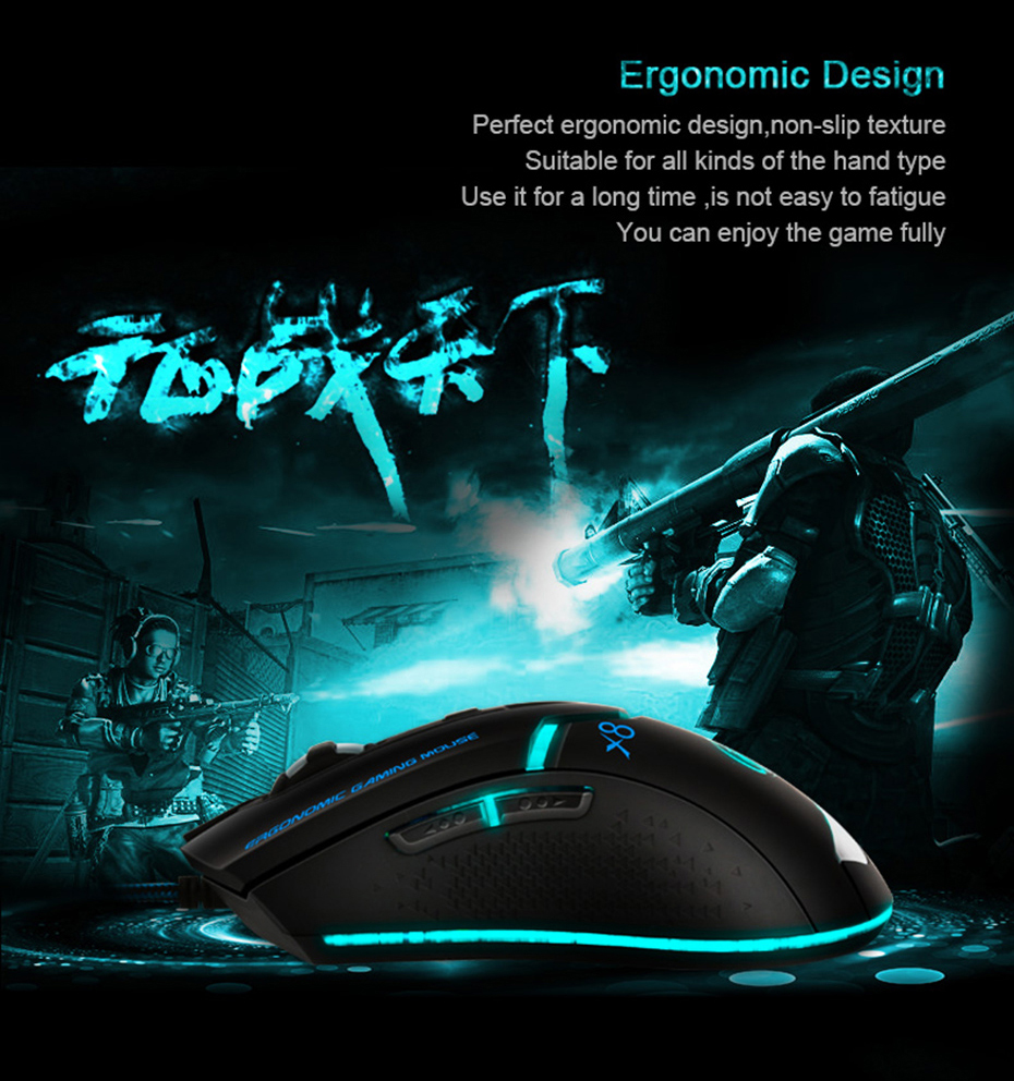 USB-Wire-gaming-mouse-for-computer_03