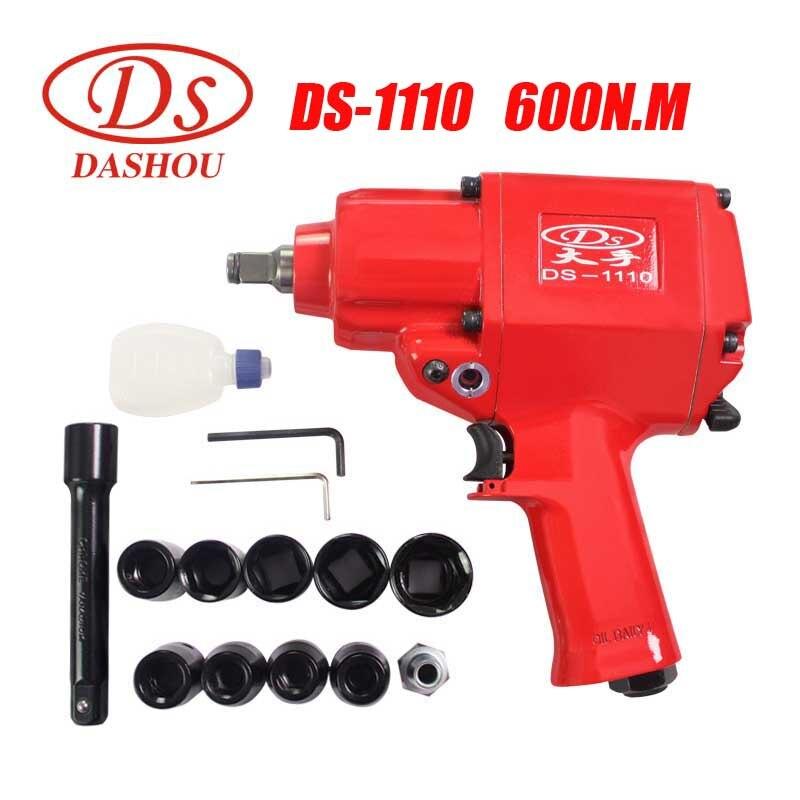 DS Пневмоинструмент R 1110 (600N. м) высокий крутящий момент пневмогайковерты комплект M24 1/2 дюйма небольшой ветер пистолет пневматические крутящ