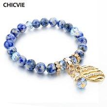 Chicvie овальный браслет из натурального камня для женщин парные