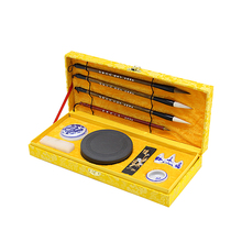 Advanced Chinese Calligraphy Brushes Pen Set Felt Pads Woolen Weasel Hair Writing Brushes The Scholar's Four Jewels Gift Box Set