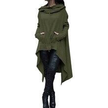 2017 осенний-зимний тренч, пальто Для женщин Повседневное Свободные длинное пальто Макси Готический зеленый Тренчи для женщин дамы Пальто и пуховики плюс Размеры женщина-пальто