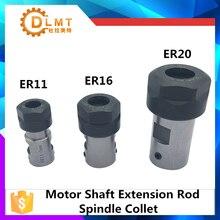ER11 цанговый патрон двигатель вал удлинитель шпиндель цанговый токарный станок Инструменты держатель Внутренний 5 мм 6 мм 8 мм для фрезерования с ЧПУ расточной шлифовки