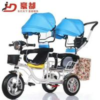 Twins baby tricycles twins stroller