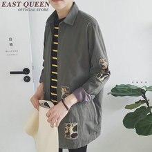 male denim jacket jean jacket male KK630