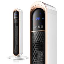 MEILINGheater Household Tower heater Energy saving remote control Shaking his head Electric heater Vertical Mute Hot fan 220v household electric heater rotatable energy saving head shaking heater fast heating 3 gear control electric heater eu au uk