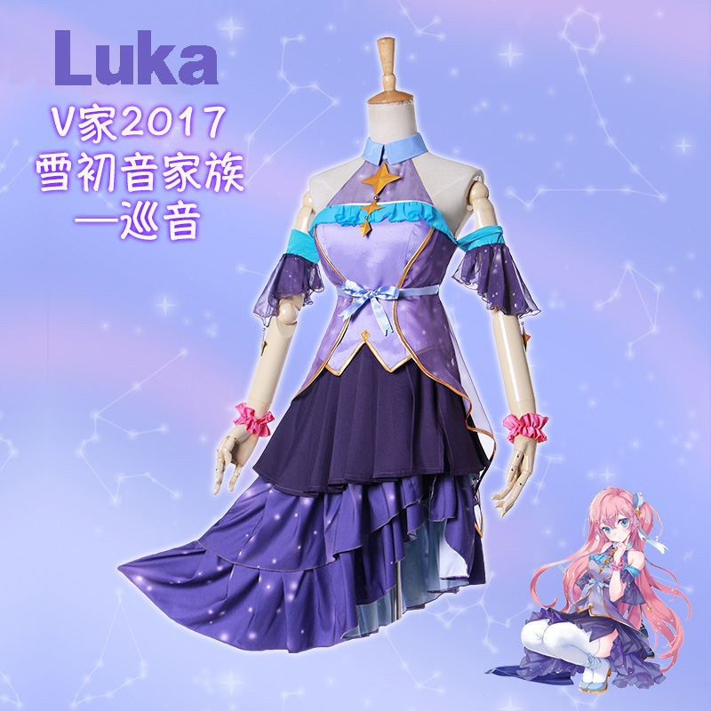 New 2017 Anime Vocaloid Yuki Miku Star Snow Megurine Luka SJ uniform Lolita Dress Cosplay costume Full set free shipping цены