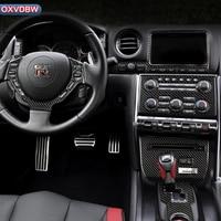 닛산 gtr r35 lhd rhd 액세서리 자동차 스타일링 스티커 탄소 섬유 인테리어 자동차 창 제어 기어 콘센트 센터 콘솔|자동차 인테리어 스티커|   -