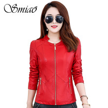 Smiao Pu Leather Jacket Women Fashion Bright Colors Black Motorcycle Coat Short Faux Zipper Soft Female