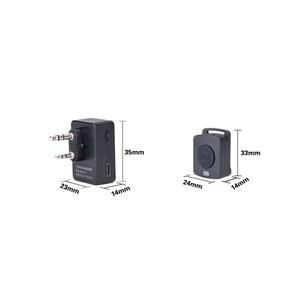 Image 4 - トランシーバーハンズフリー Bluetooth アダプタ 18K/メートルインタフェース Bluetooth モジュール Vimoto V3/V6/V8 星奈シューベルト FreedConn