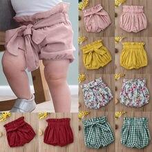 Модная одежда для новорожденных девочек и мальчиков; милые шорты-шаровары; брюки с кружевом; 9 months to 6 years Old