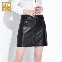 Модные летние женские офисные пикантные короткие Стиль мини юбка Harajuku молния панк из натуральной кожи Jupe Femme Bodycon Юбки карандаши