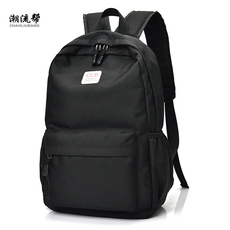2017 Direct Selling Leather Backpack Mochilas Quality Backpack Woman Cute School Teenage Girl Boy Retro Laptop Bag Big Capacity 2017 direct selling new belt cute baby