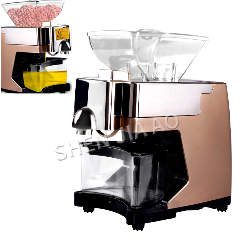 automatic small oil press machine for home use intelligent multi function hot and cold oil making machine oil presser 110/220V