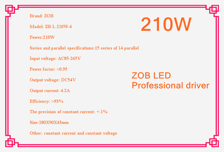 210w led driver, DC54V,4.2A,high power led driver for flood light / street light,IP65,constant current drive power supply