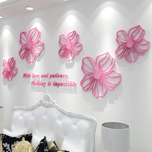 Fashion flowers acrylic photo wall sticker creative personality 3D stickers bedroom bedside background surface decoration