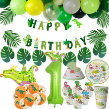 Cyuan Dino Birthday Foil Balloons Dinosaur Party Supplies Cute Paper Banner Plate Cup Boy Birthday Party Decor Kids Party Balls