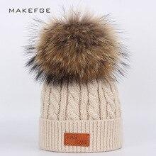 Brand skullies beanies for kids fur ball cap winter hats children boys girls pompom hat