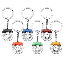 Car Disc Brake Key Chain Ring Auto Accessories Motorbike Keychain Modified Brakes Shape Keyring Car-styling