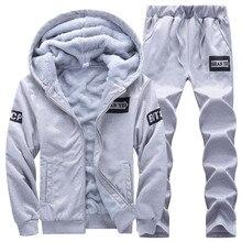 Новые спортивные комплекты, флисовая плотная брендовая одежда с капюшоном, повседневный спортивный костюм, мужская куртка + штаны, теплая зимняя толстовка с мехом внутри