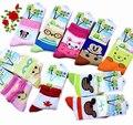 Free shipping high quality soft children cotton sock for winter autumn season with loving warm animal design kids' cotton socks