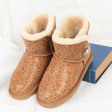 100% authentique à assurer l'intégration de fourrure de mouton Australien neige bottes chaud d'hiver bottes de neige livraison gratuite