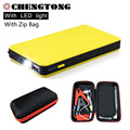 Portable 12000mAh Car Jump Starter Mini Emergency Charger Battery Booster Power Bank for Petrol Car Mobile Tablet Camera CS009YE
