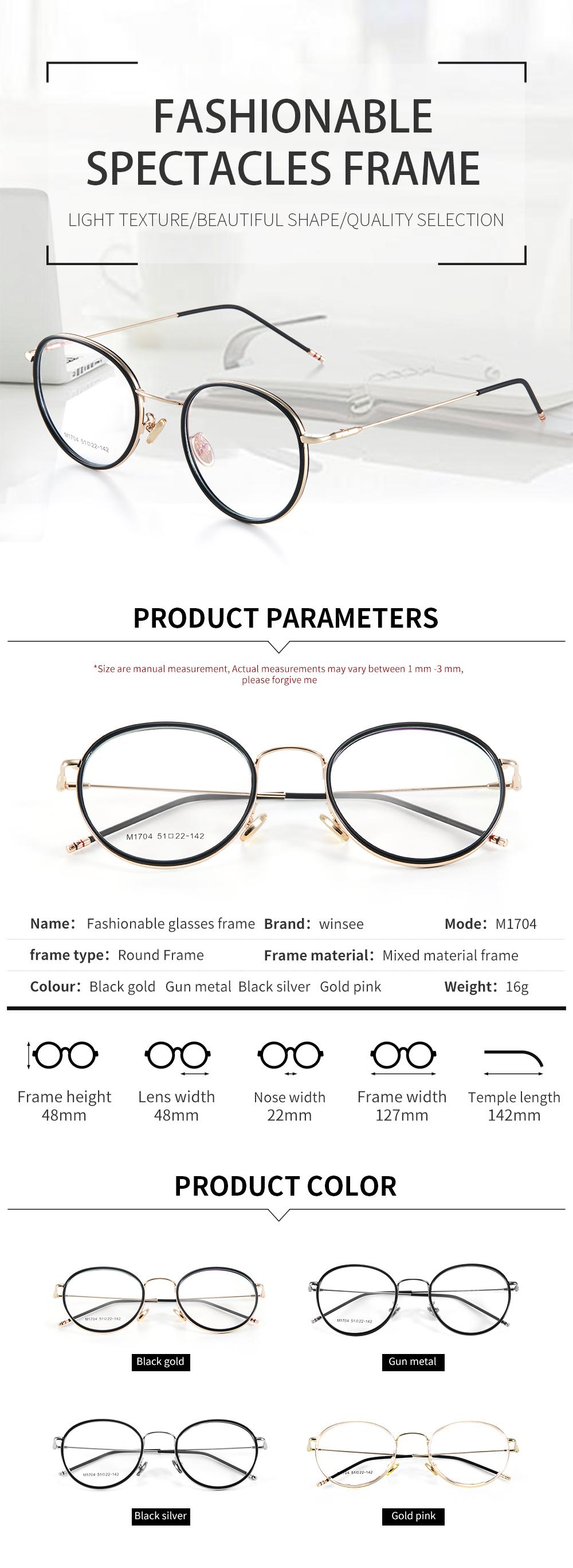 Winsee Anti Blu Ray Glasses 1.67 Anti Blue Lenses Computer goggles ...