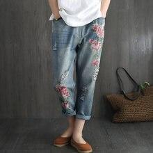 Женские джинсы с цветочной вышивкой повседневные свободные шаровары