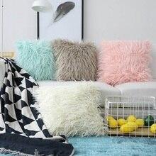 Зимний теплый чехол для подушки s, мягкий плюш, искусственный мех, чехлы для подушек, декоративная подушка, квадратный чехол для дивана, домашний декор 45x45 см, 60*60