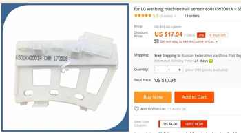 for LG washing machine hall sensor 6501KW2001A = 65001KW2001A